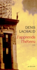 J�apprends l�h�breu par Lachaud
