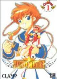 Angelic Layer, Tome 1 par Clamp