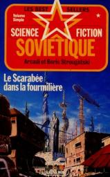Le scarab�e dans la fourmili�re par Strougatski