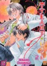 The tyrant who fall in love, tome 2 par Takanaga